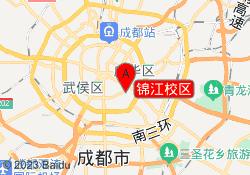成都火星时代教育锦江校区
