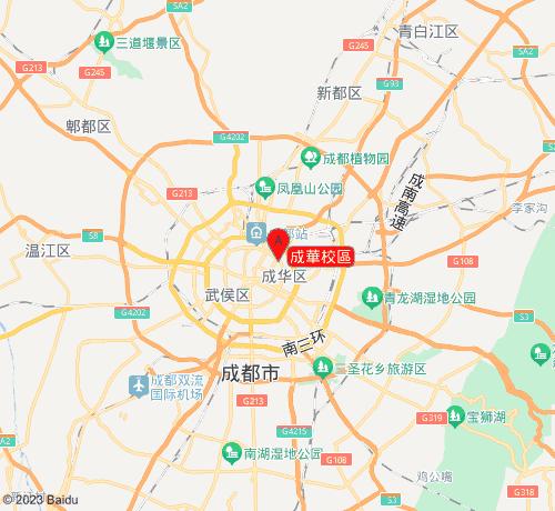 金色雨林成華校區