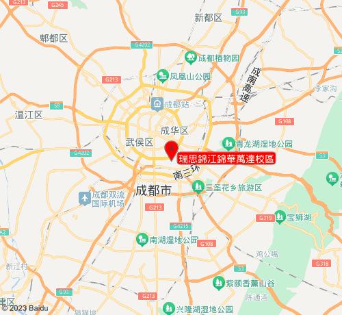 瑞思學科英語瑞思錦江錦華萬達校區