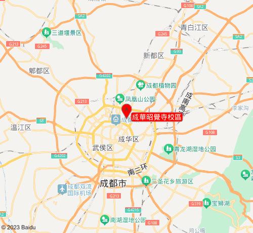 恒企會計培訓學校成華昭覺寺校區