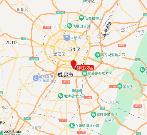 英孚英語培訓中心錦江校區