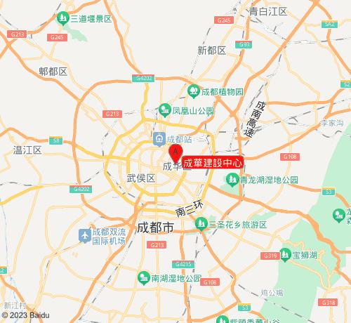 樂博樂博成華建設中心