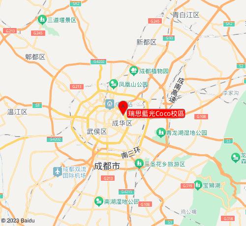 瑞思學科英語瑞思藍光Coco校區