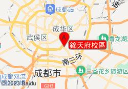 成都i2國際私塾培訓學校錦天府校區