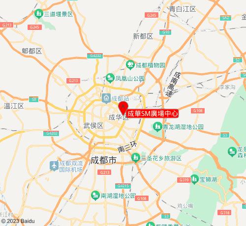 英孚英語培訓中心成華SM廣場中心