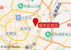 成都海文考研成华区校区