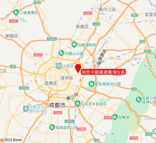 瑞思學科英語瑞思中國鐵建廣場校區