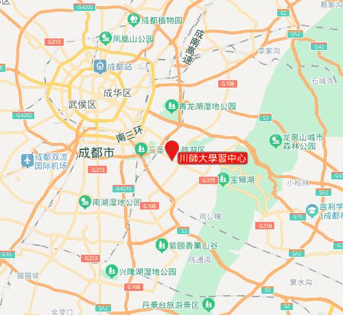 中公教育優就業川師大學習中心