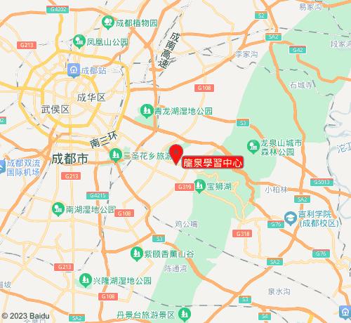 中公教育優就業龍泉學習中心