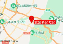 成都海文考研龙泉驿区校区