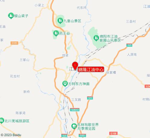 樂博樂博綿陽江油中心