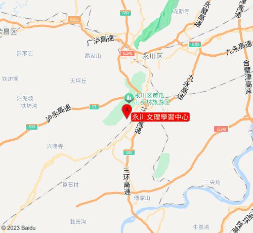 中公優就業永川文理學習中心