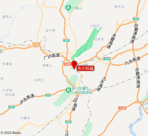 恒企會計教育永川校區