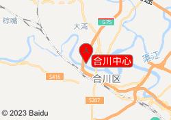 重庆海文考研合川中心
