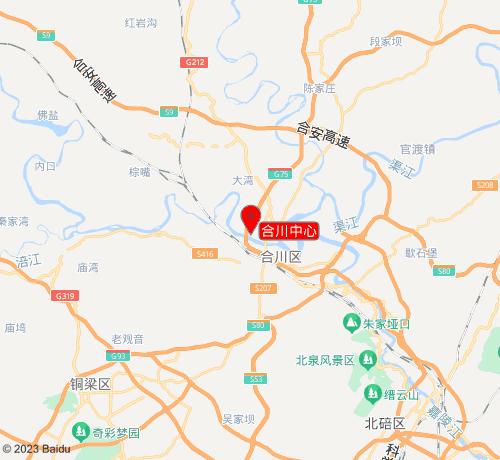海文考研合川中心