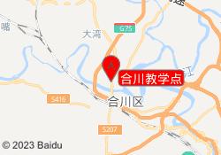 重庆木鱼音乐合川教学点