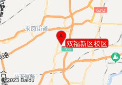 重庆电讯职业学校双福新区校区