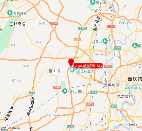 海文考研大学城重师中心