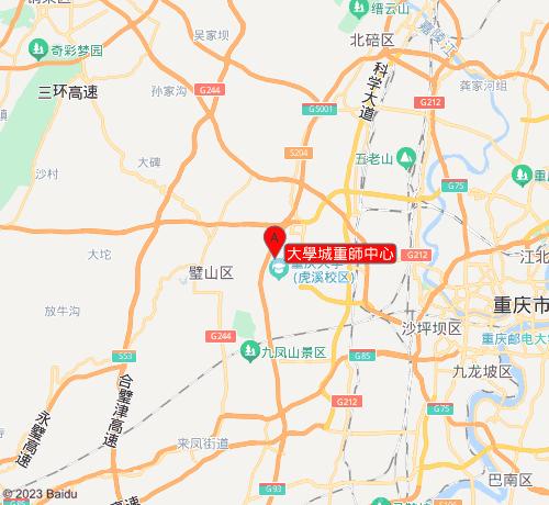 海文考研大學城重師中心