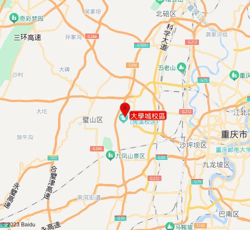 新航道培訓學校大學城校區