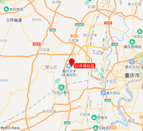 金程教育沙坪壩校區