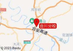 重庆跨考考研合川分校