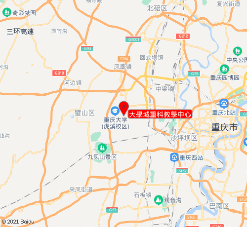 海文考研大學城重科教學中心