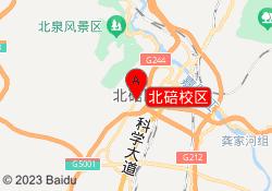 重庆聚创考研北碚校区