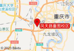 重庆三中英才凤天路重图校区