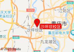 重庆环球雅思培训沙坪坝校区