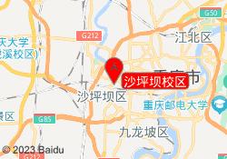 重庆中公教育会计培训学校沙坪坝校区