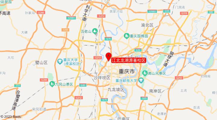 江北龙湖源著校区