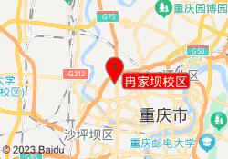 重庆七田真早教中心冉家坝校区