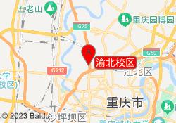 重庆梦菲会计渝北校区