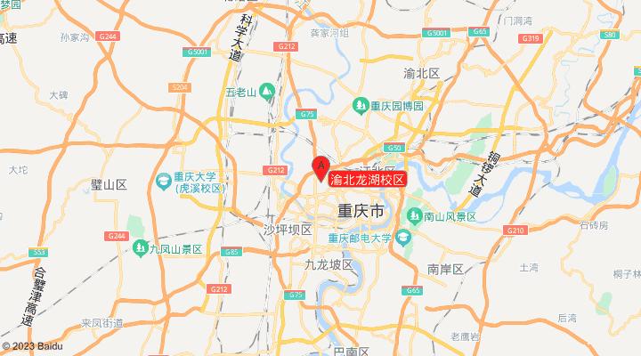 渝北龙湖校区