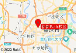 重庆七田真早教新新Park校区