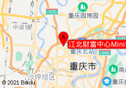 重慶美聯英語江北財富中心Mini中心