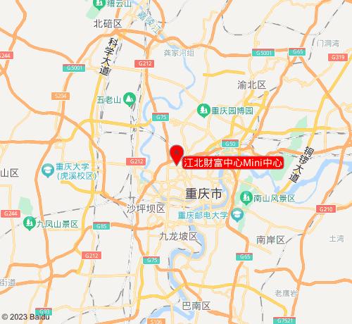 美聯英語江北財富中心Mini中心