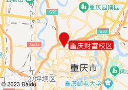 重庆童程童美教育重庆财富校区