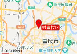 重庆蕃茄田艺术财富校区