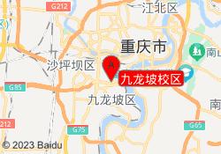 重庆智杰教育九龙坡校区
