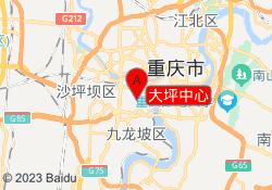 重庆韦博开心豆少儿英语大坪中心