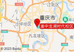 重庆小码王少儿编程教育渝中龙湖时代校区
