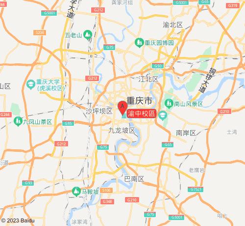 唐小僧教育渝中校區