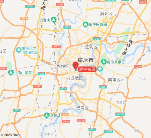 留意教育渝中校區