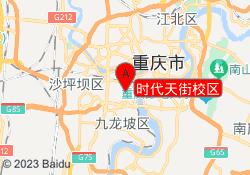 重庆七田真早教时代天街校区