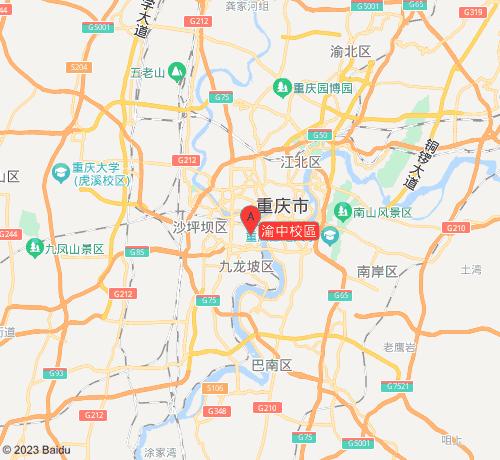 高仕華章教育渝中校區