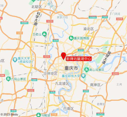瑞思學科英語新牌坊龍湖中心