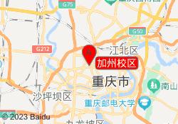重庆优胜教育加州校区