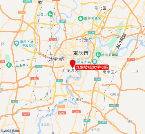 童程童美教育九龍坡楊家坪校區